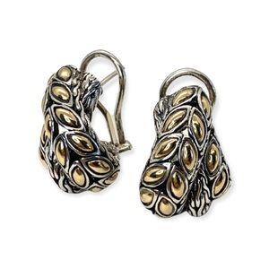 💕HP💕John Hardy vintage silver and 14k gold earrings